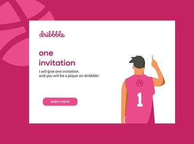 Invitation Dribbble VER 5.0