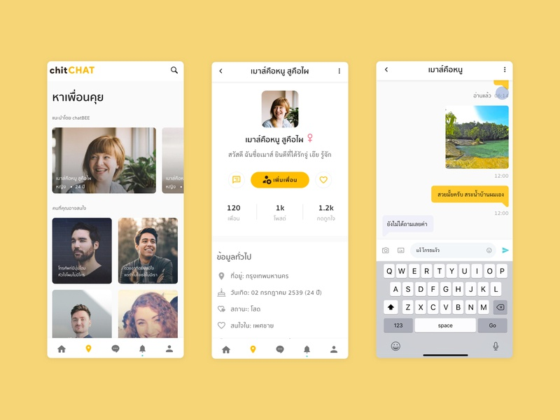 Social network with instant messaging application ui design