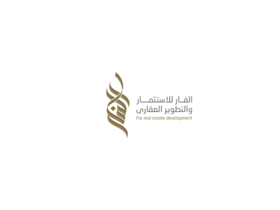 Al Far calligraphy logo
