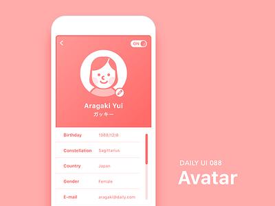 #088-Avatar dailui ui100 dailyui daily daily challange daily 100 profile daily 100 challenge ui 100 ui100days avatar 088 day88