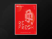 TEDxShapowei,在厦门举办的大会视觉