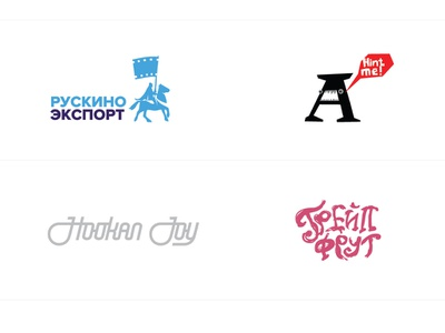 Logos Enprisma 01 typography logo vector branding типография вектор значок брендинг логотип