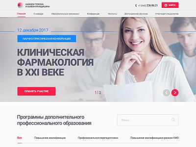 Site medical education design medical education site site design web