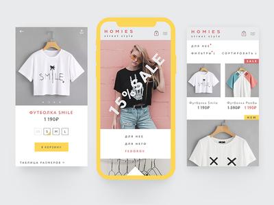 HOMIES / Online store