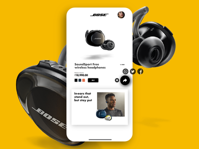 Bose Product page