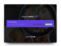 PostEat Coming Soon Page