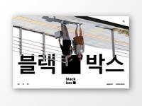 Black Box v2