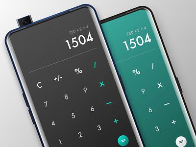Daily UI 004: Simple Calculator UI calculator dailyui mobile app design mobile app sketch ui product design design