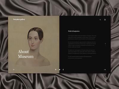 Tretyakov Gallery - About museum typography clean page about gallery tretyakov photo pictures online dark white black minimalism minimal design site graphic web ux ui