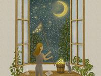 Catch The Stars