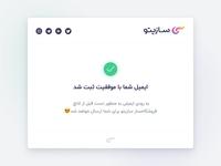 Sazito Pre Launch Email Template