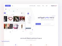 Sazito website