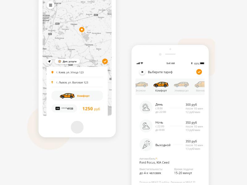 Simple Taxi - app design driver app taxi app design app ios app design app design app android app design vector ux ui design