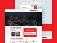 Consigliere - landing page design