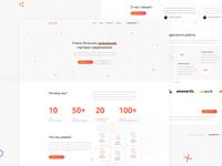 Donteco - landing page design