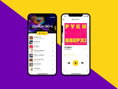 Daily UI #009 — Music Player daily 100 appdesign dailychallenge uidesign userinterface daily ui dailyui 009