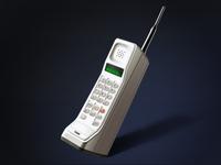 Motorola 8800x