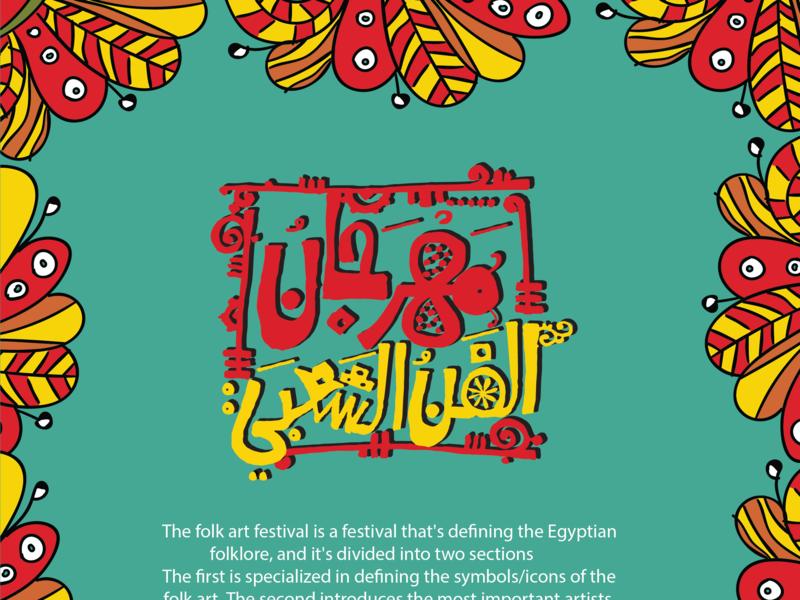 Folk Art Festival illustrator blue animation identity icon logo branding type flat vector typography design illustration