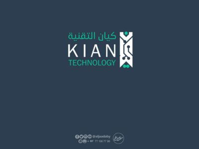Logo Arabic