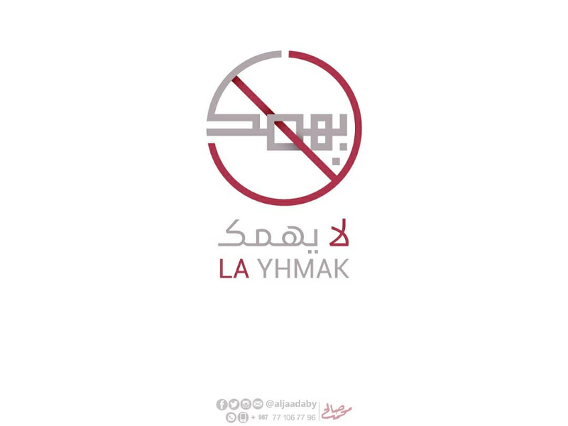 Logo logo design illustrator