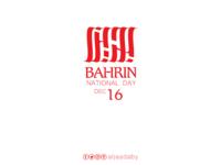 Bahrain typoarabic