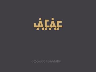 AFAF ARABIC & ENGLISH