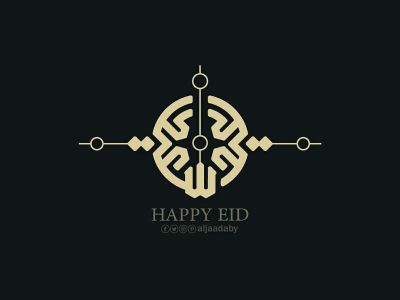 Happy_Eid عيد_سعيد