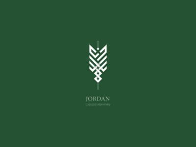 مخطوطة الأردن