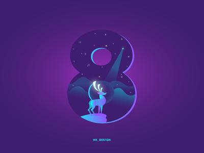 Numbers - 8 vector creative minimal visual design typography illustration gradient nightsky light stars deer 8 36daysoftype35 36daysoftype