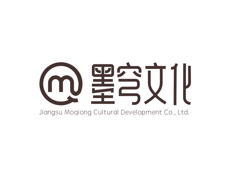 Chinese font logo-moqiong
