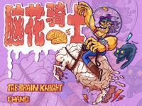 The Brain Knight | CHANG