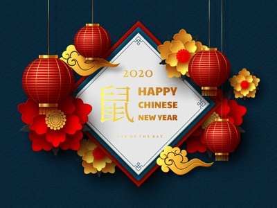Chinese New Year composition