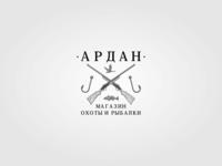 """Вариант логотипа для магазина """"Ардан"""""""