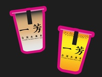 Yifang Sticker Icon