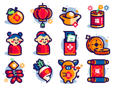 Chinese New Year 2019 Elements
