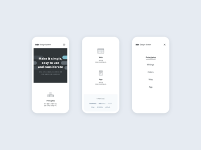RIDI Design System mobile web