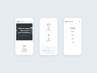 RIDI Design System mobile web site ridi sketch illustration design system design