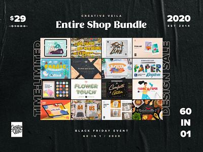 Black Friday Entire Shop Bundle style illustration design discount poster mockup veila