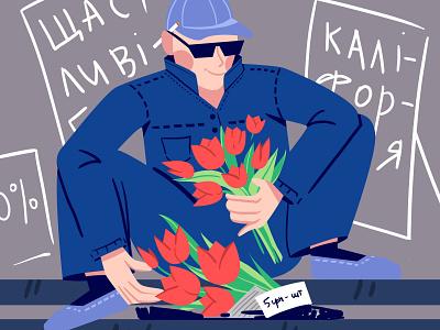 Slavic fashion flowers slavic man slavic illustration character design