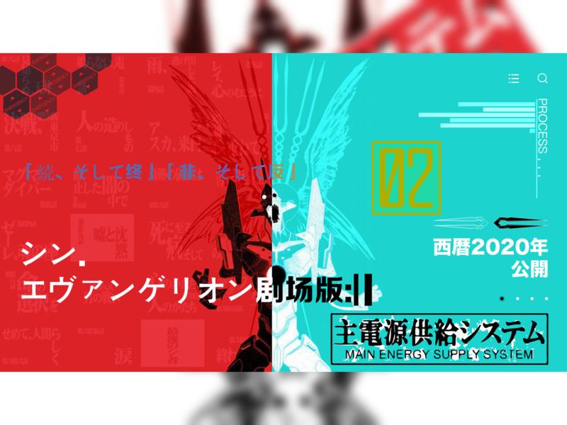 新世紀エヴァンゲリオン-EVA-02 PRODUCTION MODEL 动画 向量 插图 设计 ui