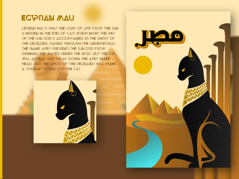 Egyptian cat 复古 插图 设计 ui