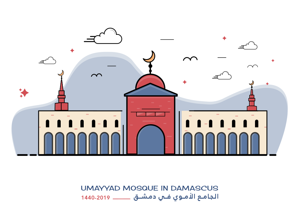 Umayyad Mosque   Damascus by AiHam OThman on Dribbble