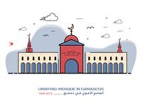 Umayyad Mosque | Damascus