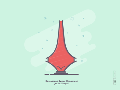 Damascene Sword icon