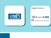 Goti-Bangla Logo Design