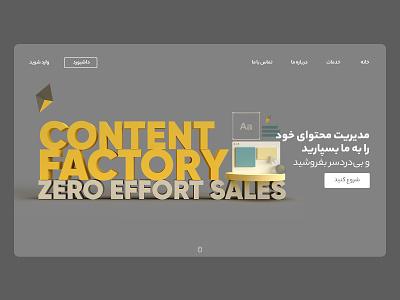 Website Homepage Design ecommerce business web ecommerce website design website adobexd text 3d adobe dimension adobe xd content branding ux ui design