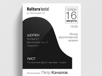 Poster for piano concert