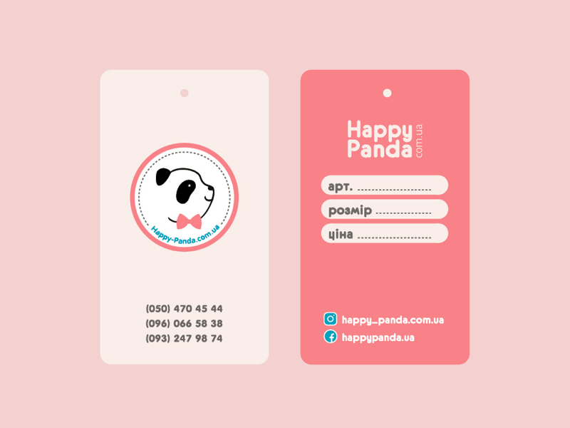Tag for Happy Panda shop hipster clothes shop pink business card kids panda vector label tag