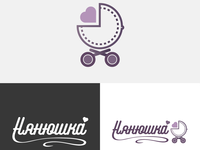 Logo for babysitting company