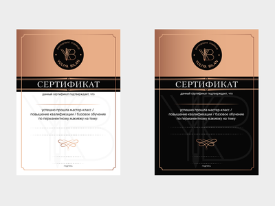 Certificate for makeup studio fashion beauty makeup rich luxury brand print minimalism black gold vector logo certificate